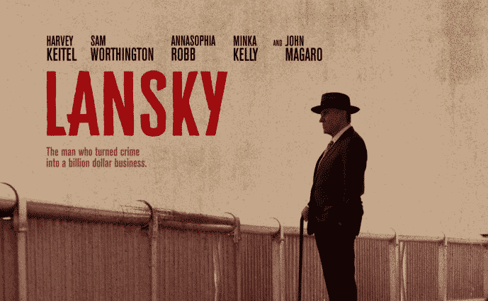 LISTEN: Director Eytan Rockaway talks about his new movie 'Lansky' and filming in Mobile